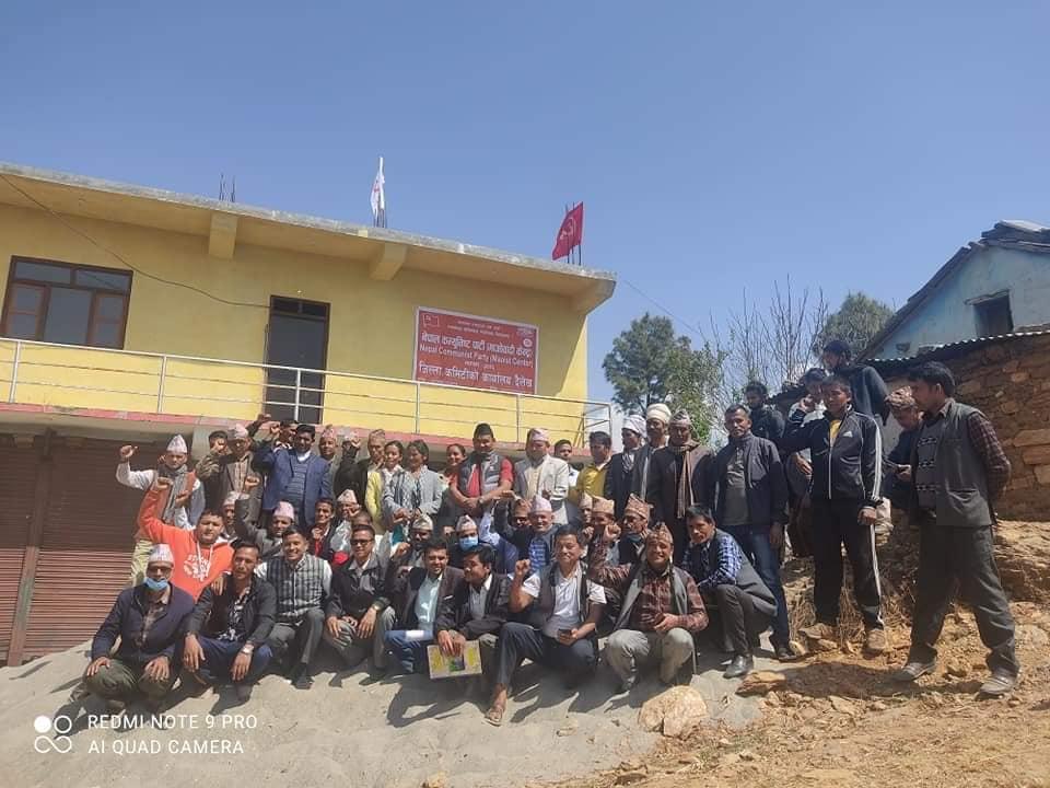 दैलेखमा नेकपा माओवादी केन्द्र को कार्यालय उद्धघाटन