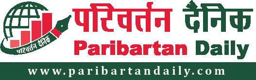 Paribartan Daily